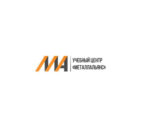 """Профессиональная подготовка """"Электрогазосварщик"""" 2-го разрада"""